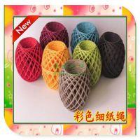 春裕纸绳厂(图)|白色纸绳供应商|纸绳