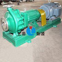 FIJ50-32-125A悬臂式化工离心泵-上海怡凌现货供应