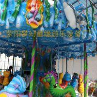 海洋转马 新型公园广场设施 旋转滑行类 梦幻童缘游乐项目 造型奇特儿童***爱宝马飞车 极速飞车