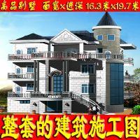 简欧风格大方自建家庭旅馆全套设计施工图(含效果图+结构+水电)16.3x19.7米