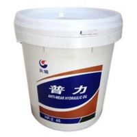 宇润润滑油公司、长城普力HF46液压油、液压油