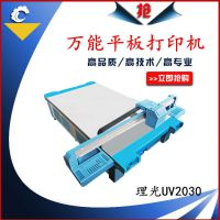 深圳东方龙科玻璃彩色喷绘机多少钱一台