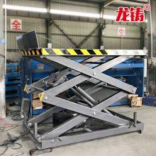 12吨货梯 固定剪叉式液压升降平台 电动举升机厂家供应