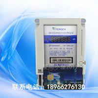 天正电表 单相预付费电子式 插卡电表 DDSY256