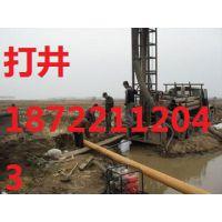 天津市盛泰鑫源打井工程有限公司