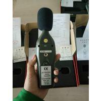 分贝仪声级计多少钱 青岛路博LB-ZS05便携式噪声计