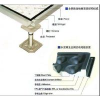 深圳沈飞厂商供应机房专用全钢防静电地板三防防静电地板价格
