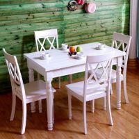 实木地中海美式餐桌椅组合现代简约小户型餐桌餐椅家具特价
