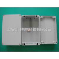 昊顿机电欧标160*260*90 铸铝防水接线盒开孔按钮盒端子分线盒插座箱