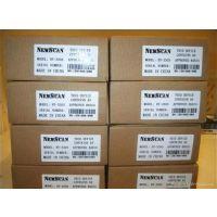 专业生产订做彩色不干胶标签 PVC防水贴纸 产品标签印刷厂 标签贴