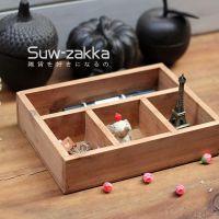 suw-zakka舒维 四格桌面收纳木盒 杂物盒 文具盒 zakka日式杂货