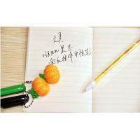 南瓜挂件中性笔 个性水笔 小清新可爱笔 日韩儿童文具用品批发