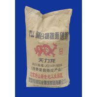 砂浆王|砂浆王母料|砂浆母粒|保温砂浆王母料