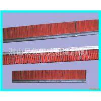 订制各规格机台毛刷|900*110*25mm内夹钢丝砖机条刷|木质板刷
