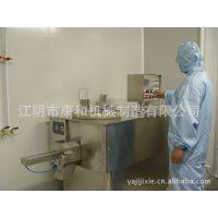 供应GHL-150型高效湿法混合制粒机 化工原料湿法制粒机