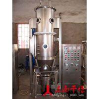 实验室迷你型多功能FL-3沸腾干燥制粒机,大学科研所必备设备