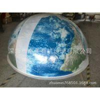 地球仪 亚克力罩子 有机玻璃球 地球仪亚克力球 有机玻璃展示