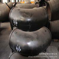 厂家批发碳钢弯头 90度 45度 180度冲压弯头 焊接弯头 无缝弯头