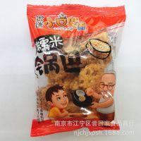 新品热销  金瑞小口袋糯米锅巴香脆可口的休闲小吃 1件6斤