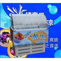 商用冰粥机展示柜 10盒冰粥机展示柜 冷藏展示柜 黄白双色可选
