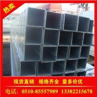 优质方管|无缝方管|热镀锌管|热镀锌钢管|热镀锌方管