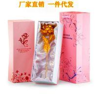 玫瑰花 24K金箔黄金玫瑰 送女朋友礼品创意情人礼物 镀金玫瑰鲜花