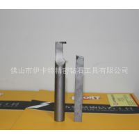 伊卡特专业生产PCD车刀,制工精密,价格实惠,欢迎来图来电定制