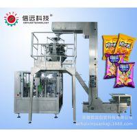 葡萄干全自动给袋式定量包装机