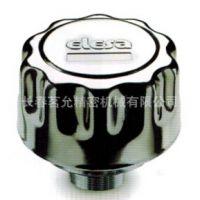 供应 德标 ELESA 通气帽与带双阀的通气帽 SMN. SMW.