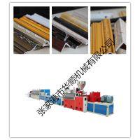 Pvc石塑型材生产线