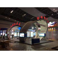 重庆国际物流展展台制作搭建公司