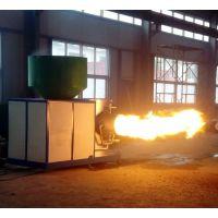 合山市生物质燃烧机