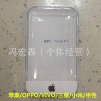 苹果三星小米移动电源水晶包装 薄米聚合物充电宝包装盒