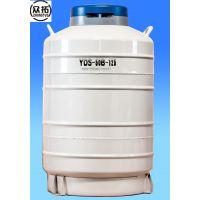 众拓品牌好品质 YDS-50B-125液氮罐