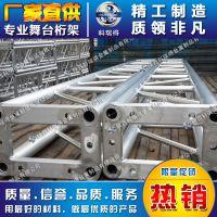 铝合金桁架生产厂家 灯光架