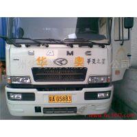 广州南沙出口拖车