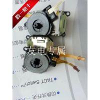 PSP3000 专用摇杆 RKJXU1210006