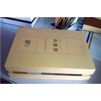 浙江化妆品礼盒厂/温州化妆品礼盒厂/苍南礼盒纸盒加工厂