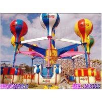 【景区】公园旋转座椅好玩游乐设备(桑巴气球)游乐园设施