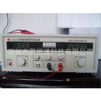 南京长创CC1212B音频扫频信号发生器CC-1212B信号发生器