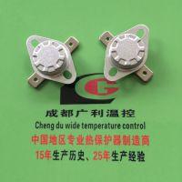 KSD301突跳式温控器热水器温度开关温度保护器85度常闭