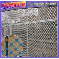 梅花刺护栏网 监狱安全防爬网—双赫梅花刺网