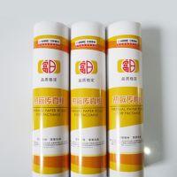 工厂直销天津传真纸批发 富日热敏传真纸210*30m传真机纸热敏纸A4高清晰记录纸