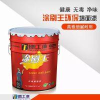 邢台南和县油漆涂料代理十大品牌内墙漆环保内墙乳胶漆健康低碳装饰漆油漆排名加盟代理