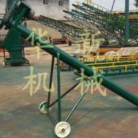 华新厂家生产加工制造 自制螺旋提升输送机