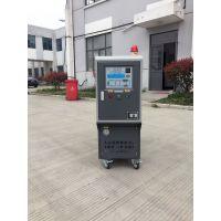 厂家出售 久阳电脑型水温机 压延机专用模温机 专家