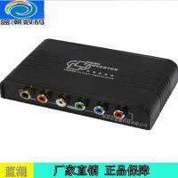 HDMI转色差转换器 HDMI to YPBPR R/L Converte 中性