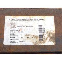 上海北铭专供Q345D/E角钢