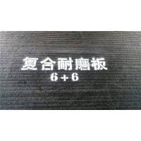 重庆鲁润物资(在线咨询)_宾阳县耐磨板_耐磨板现货