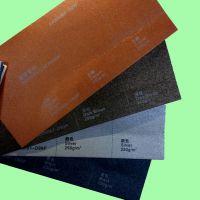 东莞宏飞纸业250克双面珠光纸15色画刊吊牌手提袋珠光平面纸珠彩纸厂家专卖